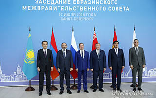 Nikol Pashinyan attends Eurasian Intergovernmental Council meeting in St Petersburg