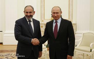 Рабочий визит премьер-министра Никола Пашиняна в Российскую Федерацию