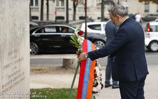 Рабочий визит премьер-министра Никола Пашиняна во Французскую Республику