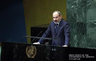 Премьер-министр Никол Пашинян выступил с речью на 73-й сессии Генеральной ассамблеи ООН