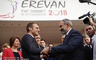 17th Francophonie Summit completed in Yerevan: The International Organization of La Francophonie has new Secretary General