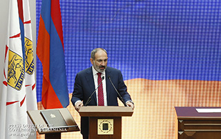 Remarks by Prime Minister Nikol Pashinyan at Yerevan Mayor Hayk Marutyan's Inauguration Ceremony