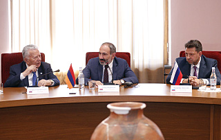 """""""We want to make of Armenia a leading technological country, and we have the most important asset: human potential"""" - Nikol Pashinyan attends event dedicated to 75th anniversary of Armenian National Academy of Sciences"""
