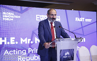 Речь Никола Пашиняна в ходе рабочего ужина с членами попечительского и консультативного советов Научно-технологического фонда Армении (FAST)