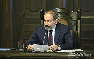 """We are entering the stage of compilation and implementation of extensive programs"" - Nikol Pashinyan attends a meeting of the interdepartmental commission on implementation of EU-Armenia Comprehensive and Enhanced Partnership Agreement"