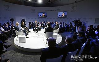 Визит премьер-министра Республики Армения Никола Пашиняна в Швейцарскую Конференцию