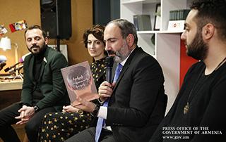 """""""Обратная сторона Земли"""" стала основным мотивом, побудившим к действиям: Никол Пашинян принял участие в обсуждении своей книги"""