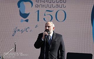 Никол Пашинян посетил Дсех по случаю 150-летия Ованеса Туманяна