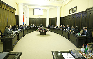 Government holds extraordinary meeting
