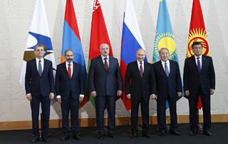 Nikol Pashinyan a participé à la session du Conseil suprême de de l'Union économique eurasienne