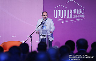 "Nikol Pashinyan attends ""My Step for Ararat Marz"" investment business projects forum in Ararat Marz of Armenia"