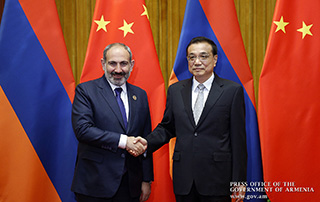 Armenian Prime Minister's visit to PRC continues: Nikol Pashinyan, Li Keqiang discuss economic cooperation prospects