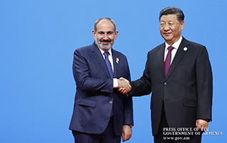 """We see the path of our progress in close interaction with all regional and global players"" - PM Pashinyan attends Dialogue of Asian Civilizations conference"