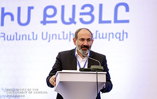 """Armenia is home to talented people: our task is to make them believe and triumph"" - PM attends My Step for Syunik Marz Investment Projects conference"