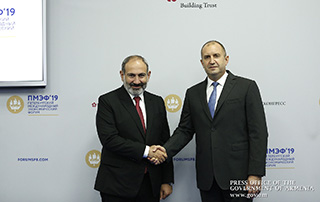 Armenia, Bulgaria to revitalize bilateral cooperation: Nikol Pashinyan meets Rumen Radev