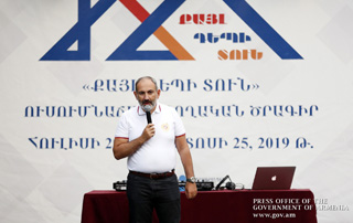 """Armenia is our home, and we must strive for its development and dignified future"" - PM attends Step to Home training program's closing ceremony"