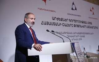 """Democracy should be the number one visiting card of Armenia's foreign policy"" - PM attends meeting with heads of Foreign Ministry's central apparatus and diplomatic missions"