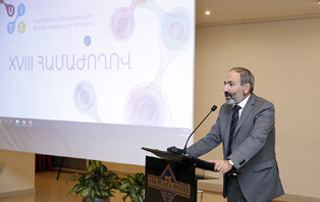 """Nikol Pashinyan: """"I consider that the IT sphere is just the forerunner to break the barriers of impossibility"""""""