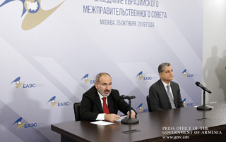 "Nikol Pashinyan: ""The signing of the agreement with Serbia is another step forward on the way to expanding the geographical coverage of EAEU's partnership"""