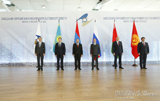 The Prime Minister attended a regular session of the Eurasian Intergovernmental Council in Moscow