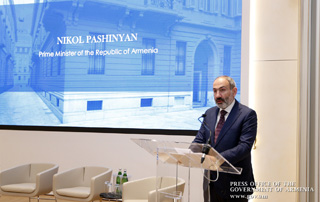 """Our government implements an open-door policy towards foreign investments, providing for full property ownership"" – PM Attends Armenian –Italian Business Forum"