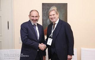 EU-Armenia Investment Forum to be held in Luxembourg; Nikol Pashinyan meets with Johannes Hahn