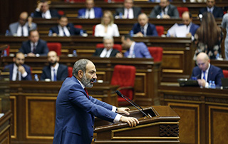 Speech delivered by Prime Minister Nikol Pashinyan while introducing the Government Program to the National Assembly of the Republic of Armenia