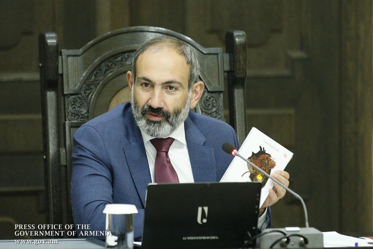 Никол Пашинян: Вопреки бытующему мнению, в Армении и сегодня создаются ценные литературные произведения