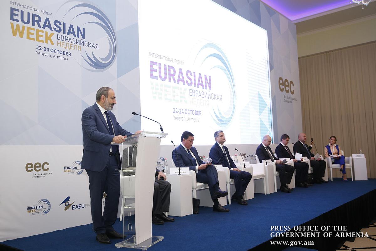 В первый день форума «Евразийская неделя» обсудили актуальные вопросы стран ЕАЭС
