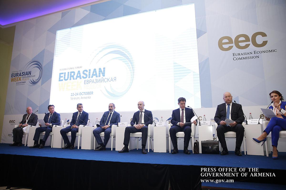 «Евразийская неделя» в Ереване: участники форума обсудили интеграцию на пространстве ЕАЭС