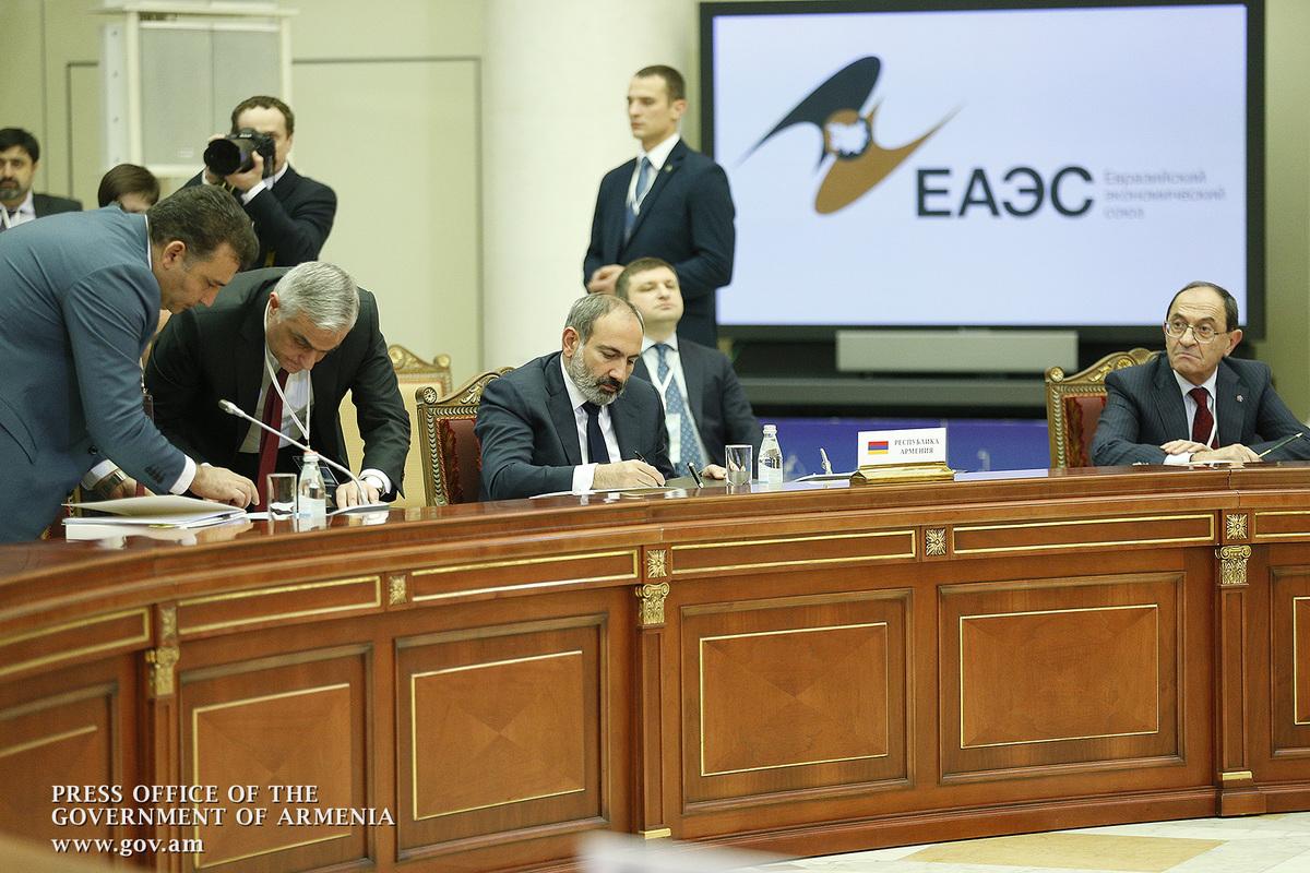Пашинян: Армения готова к принятию эстафеты председательства в Высшем Евразийском Экономическом Совете