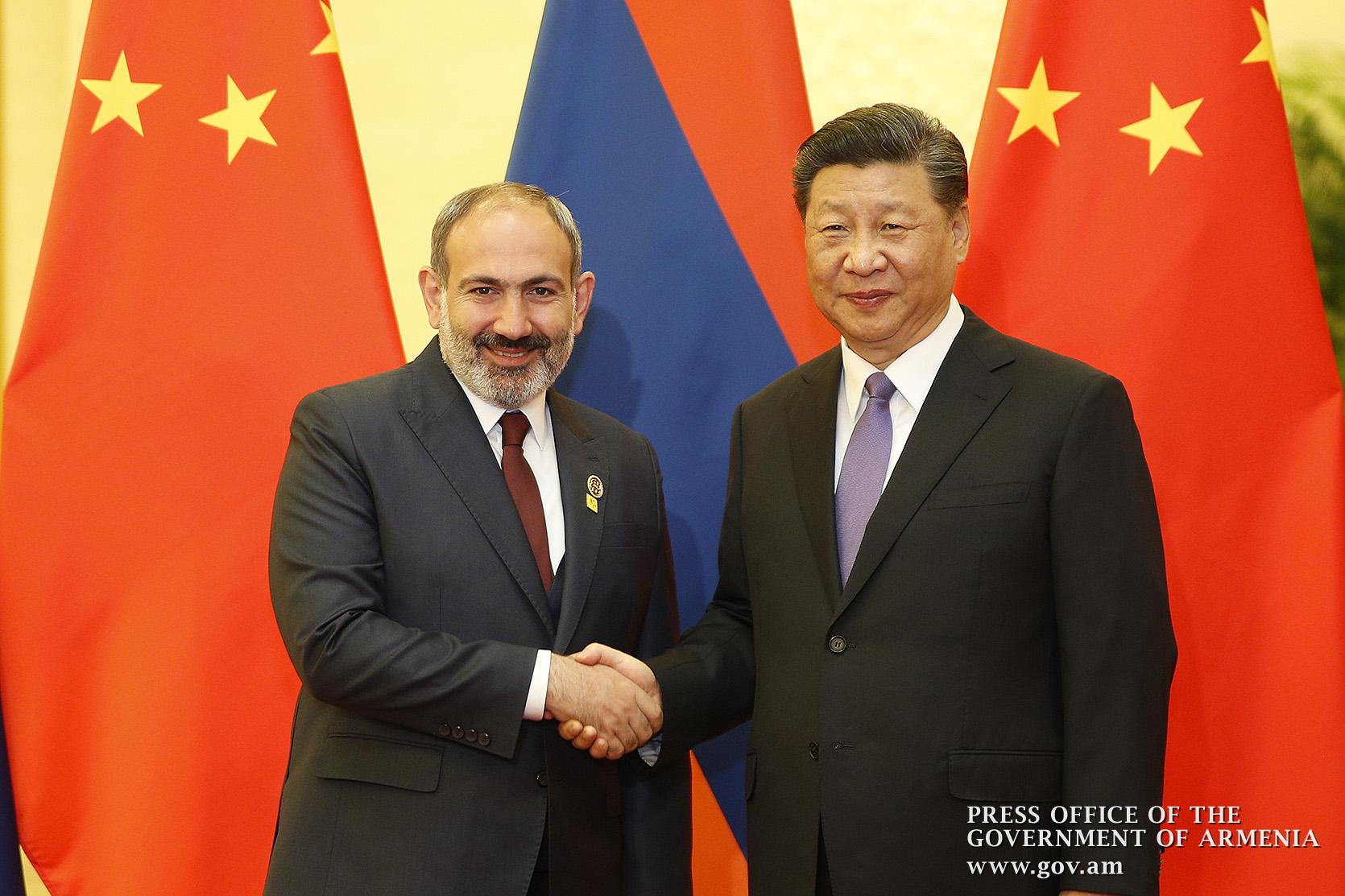 армяно-китайские отношения