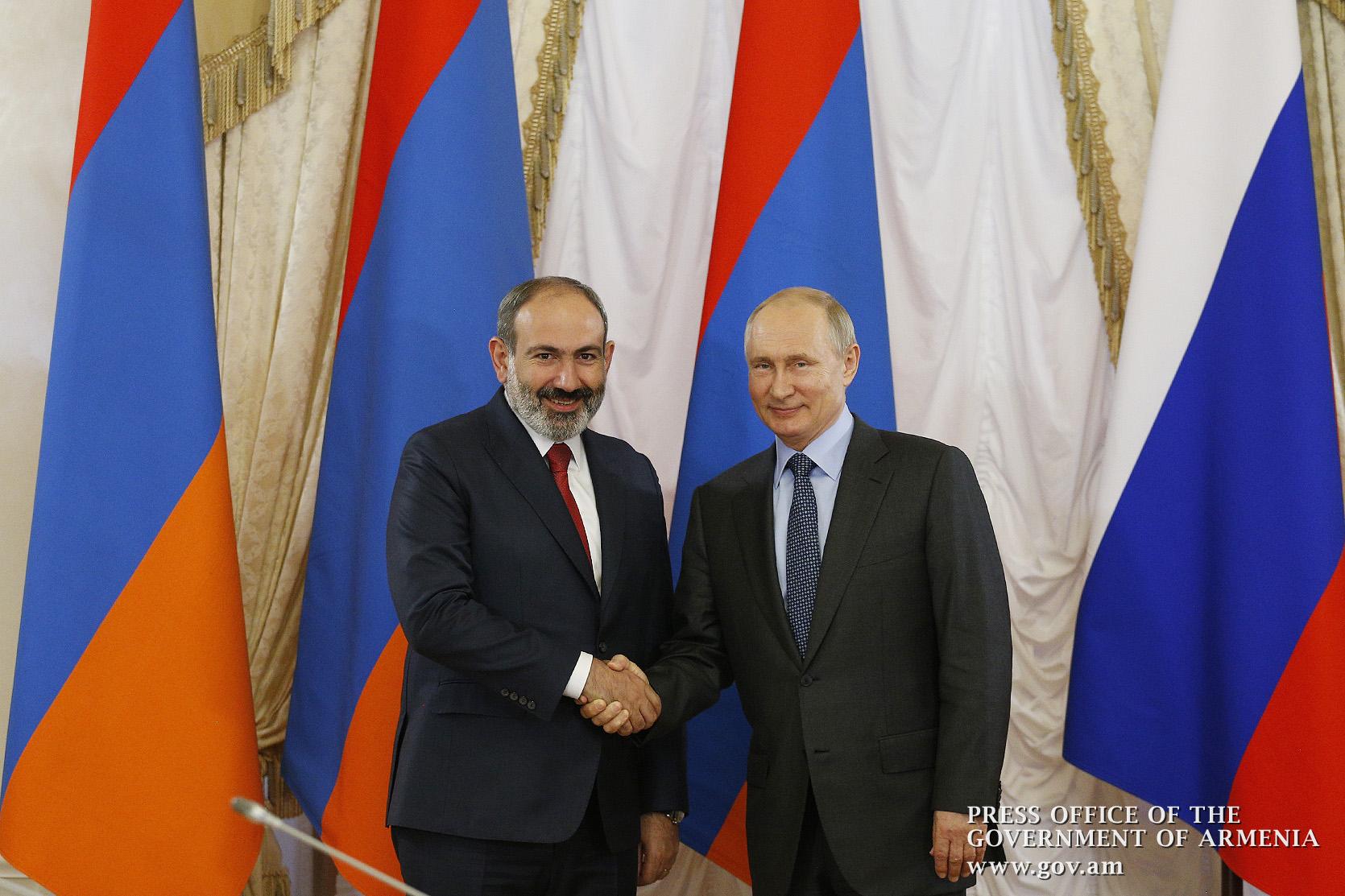 Armenian-Iranian friendly