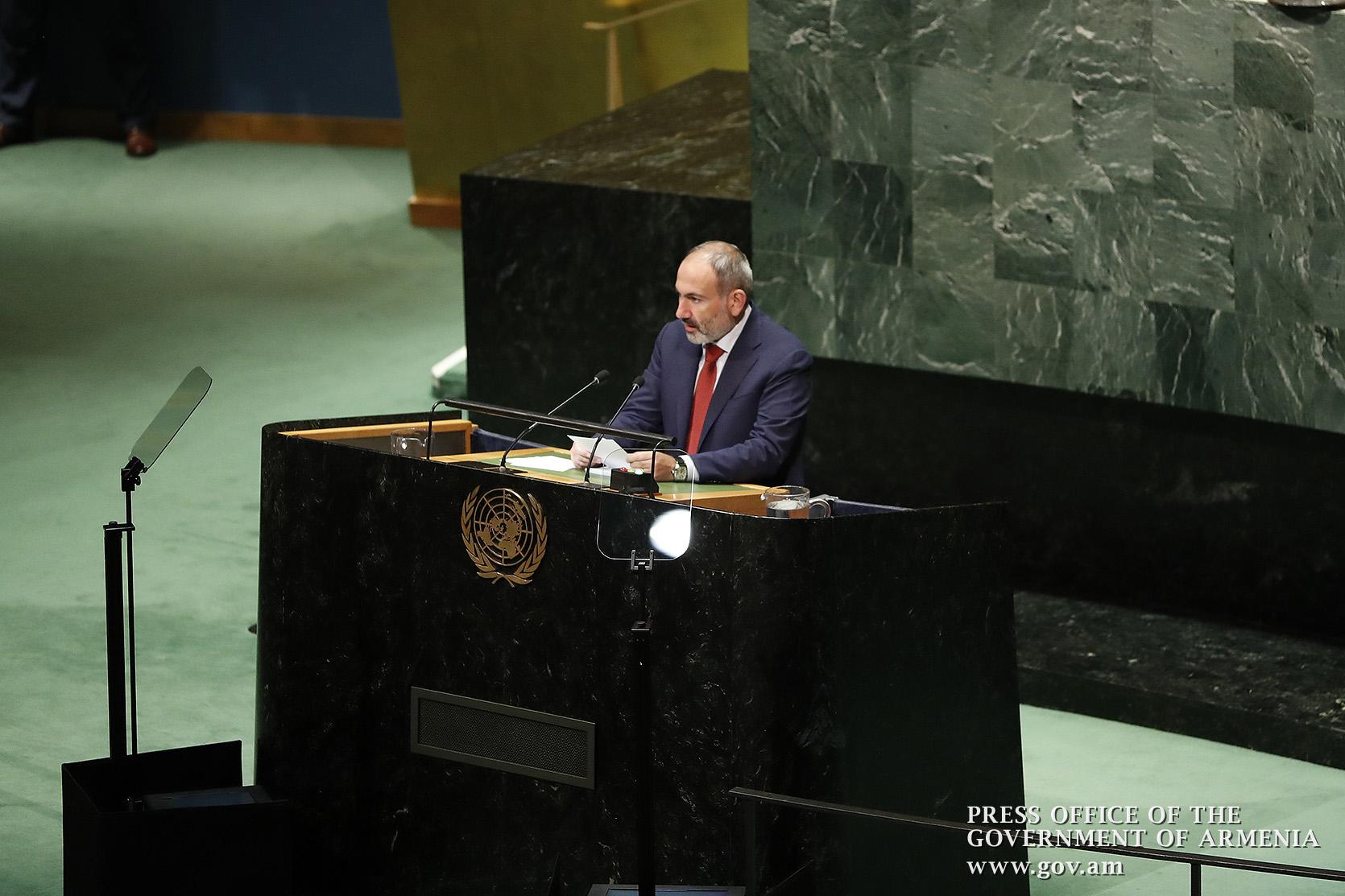 Россия основной стратегический партнер и союзник Армении | Никол Пашинян