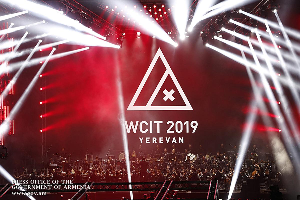 Всемирный конгресс по информационным технологиям – WCIT-2019 – в Ереване