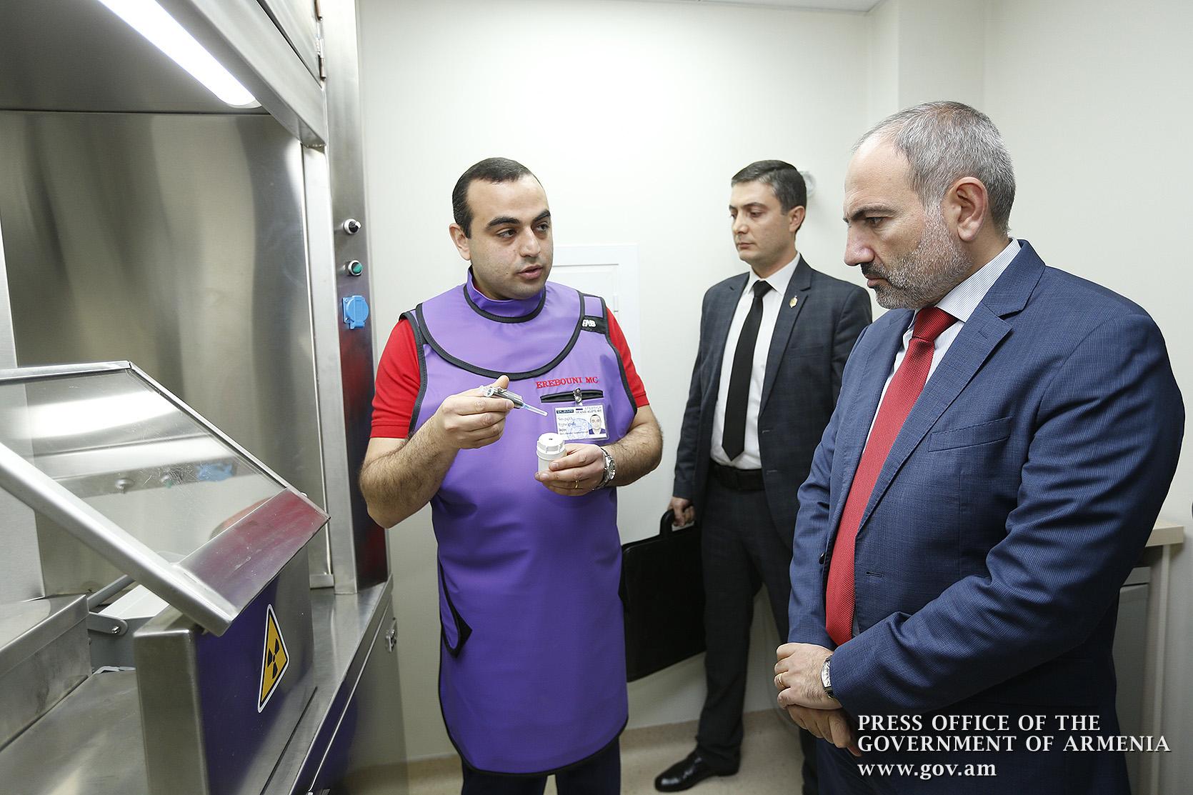 Ядерная медицина Армении