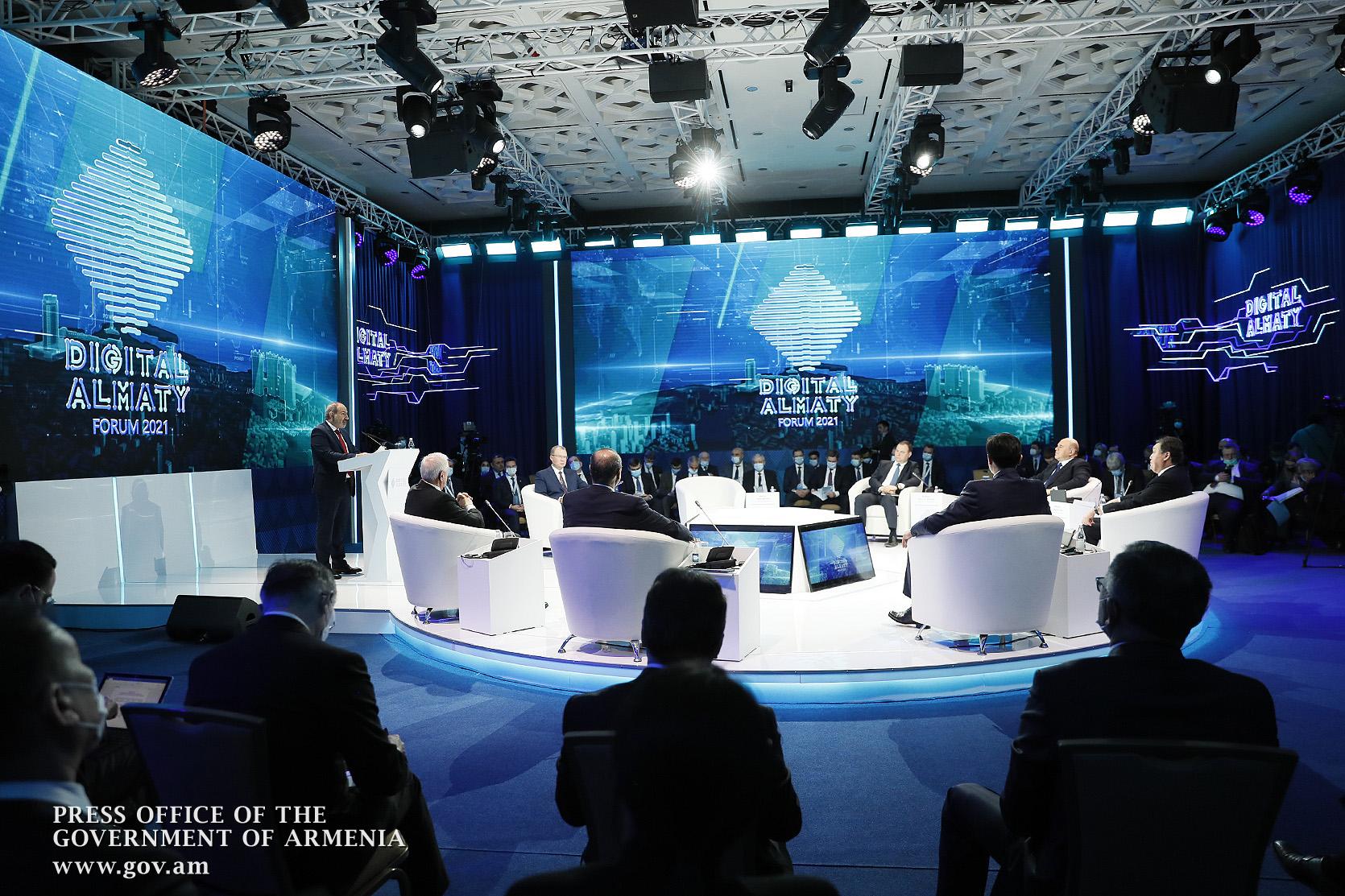 Ղազախստանում աշխատանքն է սկսել «Almaty Digital Forum»-ը