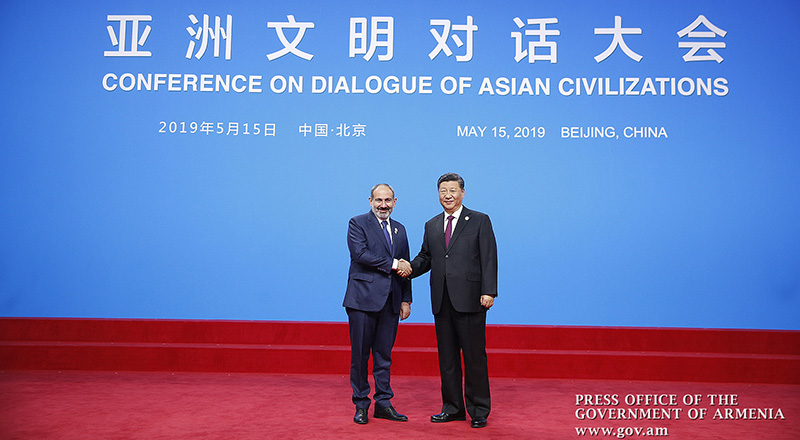 PM Pashinyan attends Dialogue of Asian Civilizations conference