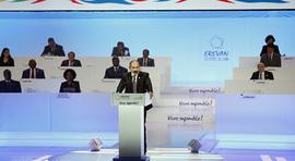 Հայաստանի Հանրապետության վարչապետ Նիկոլ Փաշինյանի ելույթը Ֆրանկոֆոնիայի 17-րդ գագաթնաժողովի բացման ժամանակ
