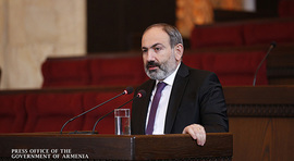 "Speech by RA Prime Minister Nikol Pashinyan at ""New Format of State-Community Cooperation: Infrastructure Development"" conference"