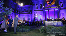 Nikol Pashinyan's remarks, delivered in the Medical University