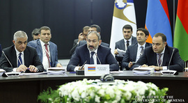Nikol Pashinyan's remarks, delivered at Eurasian Intergovernmental Council meeting